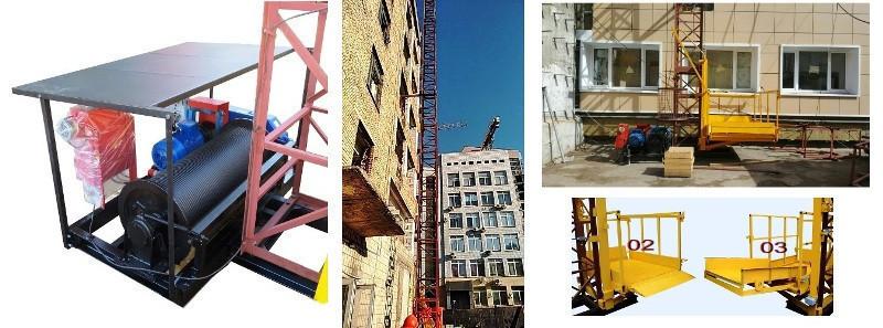 Висота Н-43 метрів. Щогловий підйомник для подачі будматеріалів, будівельні підйомники з висувним лотком 1 т