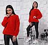 Женский свободный свитер без горловины 55KF499