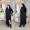 Длинное свободное платье в больших размерах с декором 10BR1284