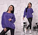 Женский свободный свитер без горловины 55sv499, фото 3