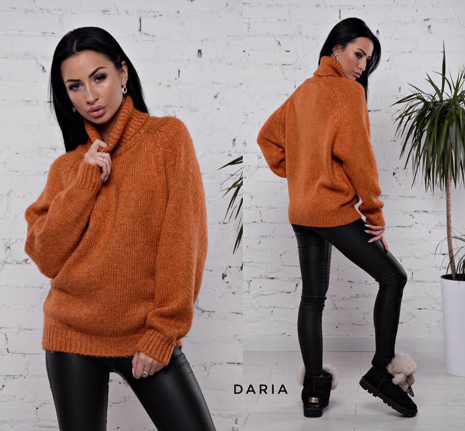 Свободный женский свитер-туника с горлом 55sv500