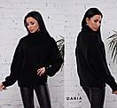 Свободный женский свитер-туника с горлом 55sv500, фото 2