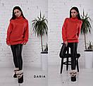 Свободный женский свитер-туника с горлом 55sv500, фото 3