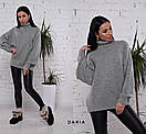 Свободный женский свитер-туника с горлом 55sv500, фото 5