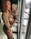 Вязаное платье с вставками сетки 18py2299, фото 3