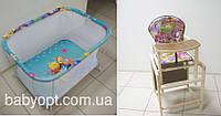 Акция! Манеж детский Kinder Box + стульчик трансформер