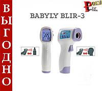 Бесконтактный термометр Babyly