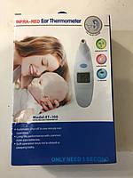 Термометр ушной инфракрасный детскийET-100