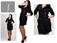 Платье я1502, фото 1