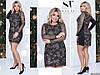 Чорне облягаюче жіночу сукню з оздобленням паєтки на сітці. Арт-7666/65