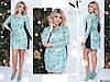 Ментолове облягаюче жіночу сукню з оздобленням паєтки на сітці. Арт-7666/65