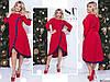 Червона жіноча вільно плаття батал декороване перлами. Арт-7667/65