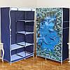 Тканевый шкаф органайзер HCX «Дельфины» 105х45х170 см Синий (D6-05)