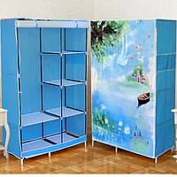 Тканевый шкаф на 2 секции HCX «Лодочка» 105х45х170 см Голубой (D6-01)