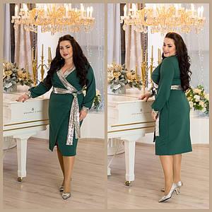 Женское платье в больших размерах с вставками пайетки 10uk1281