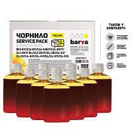 Чернила BARVA Canon CLI-521/CL-511 Yellow 10x100мл ServicePack (C521-1SP-Y)
