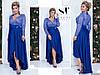 Шикарне ошатне жіноче батальне сукню на запах зі вставками з гіпюру кольору електрик. Арт-7670/65