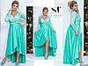 Шикарне бірюзове ошатне жіноче батальне сукню на запах зі вставками з гіпюру. Арт-7670/65