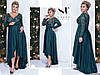 Шикарное изумрудное нарядное женское батальное платье на запах со вставками из гипюра. Арт-7670/65
