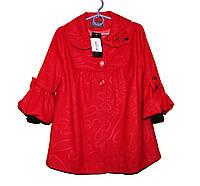 Пальто детское кашимировое для девочки. Герда, фото 1