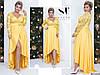Шикарне жовте ошатне жіноче батальне сукню на запах зі вставками з гіпюру. Арт-7670/65