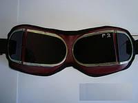 Очки защитные, закритого типа ЗН 8-72 Г