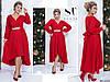 Ошатне червоне жіноче батальне трикотажне плаття декорований стразами з перлами. Арт-7671/65