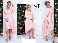 Ошатне ніжно-рожеве жіноче батальне трикотажне плаття декорований стразами з перлами. Арт-7671/65
