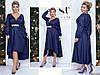 Нарядное темно-синее женское батальное трикотажное платье декорировано стразами с жемчугом. Арт-7671/65
