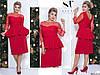 Элегантное красное женское облегающее платье с баской декорировано бусинами. Арт-7672/65