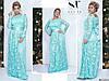 Шикарне бірюзове жіноче гіпюрову плаття з обробкою з страз-каменів. Арт-7673/65