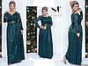 Шикарное изумрудное женское гипюровое платье с отделкой из страз-камней. Арт-7673/65