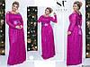Шикарне малинове жіноче гіпюрову плаття з обробкою з страз-каменів. Арт-7673/65