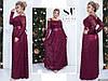 Шикарна жіноча гіпюрову плаття з обробкою з страз-каменів кольору марсал. Арт-7673/65