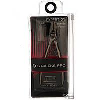 Кусачки профессиональные STALEKS PRO для кожи EXPERT 21 (NE-21-19 мм)