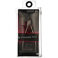 Кусачки профессиональные STALEKS PRO для кожи EXPERT 21 (NE-21-16 мм)