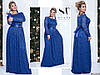 Шикарна жіноча гіпюрову плаття з обробкою з страз-каменів кольору електрик. Арт-7673/65