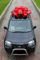 Бант для машины, оформление машины большим бантом, купить красивый красный бант в Киеве или в Москве