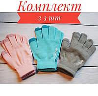 Сенсорные перчатки мужские и женские набором (розовые+голубые+серые), фото 1
