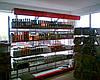 Стеллажи для супермаркета. Стеллажи торговые WIKO. Торговое оборудование ВИКО Киев