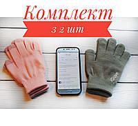 Іglove перчатки купить набором(розовые+серые)