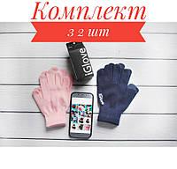 Купить перчатки с сенсорными пальцами набором (розовые+синие), фото 1