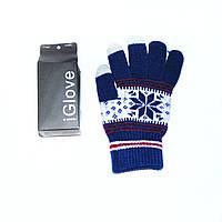 1017 зимние перчатки для телефона синие орнамент