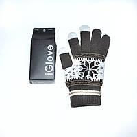 1018 перчатки для телефона с сенсорным экраном купить коричневые, фото 1