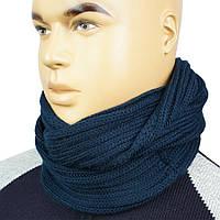 Темно-синій чоловічий шарф-снуд Apex М: 52 d.blue