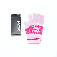 1022 перчатки сенсорные женские купить розовые орнамент