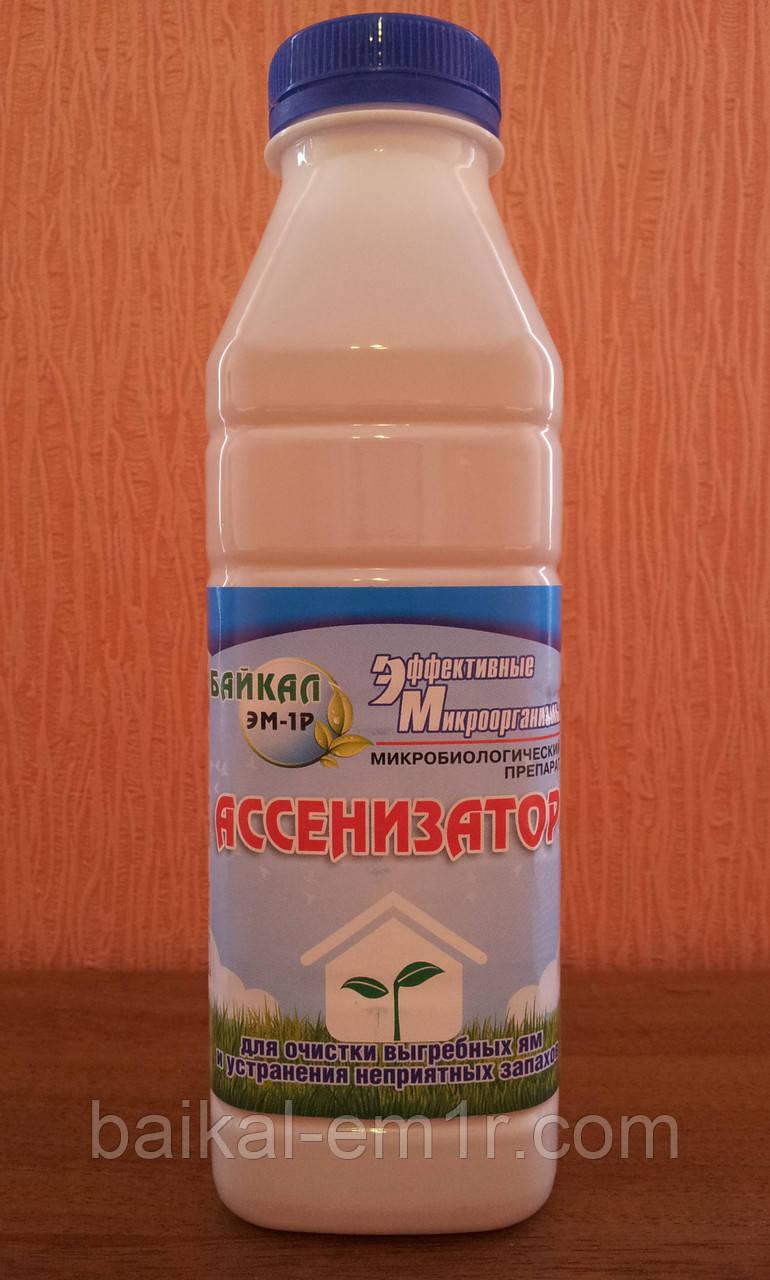 Биопрепарат для выгребных ям Ассенизатор, 0.5 литров