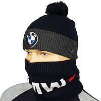 Стильный мужской комплект шапка+бафф с логотипом BMW B 18 d.blue/grey