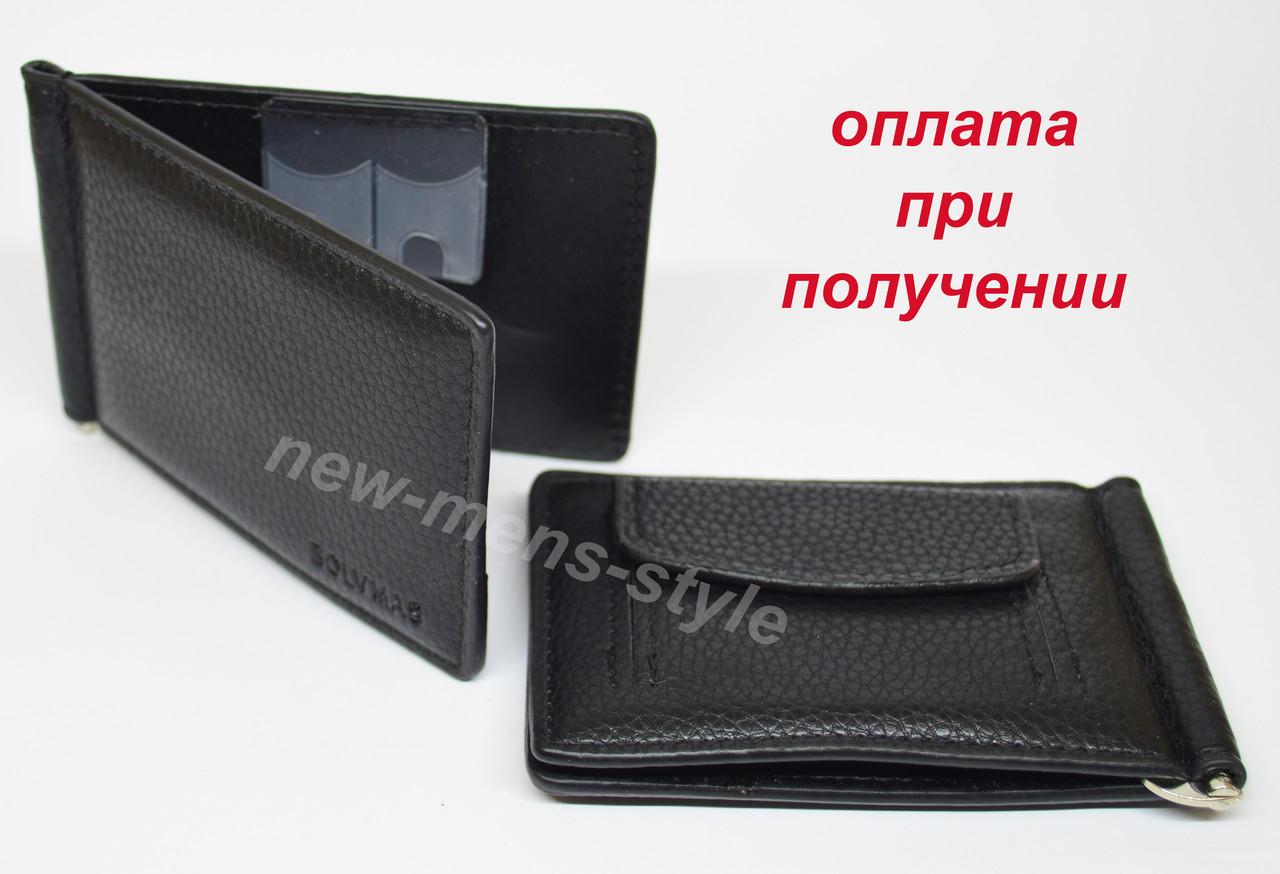 359bf129ad96 Мужской кожаный шкіряний кошелек портмоне клипса зажим для денег New3