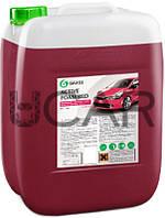 Grass Active Foam Red (200-500 г/л) Активная пена для мойки авто, 20 кг (800019)